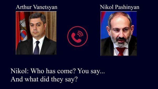 Запись телефонного разговора между Пашиняном и главой СНБ по поводу задержания Юрия Хачатурова слита в сеть (Видео)